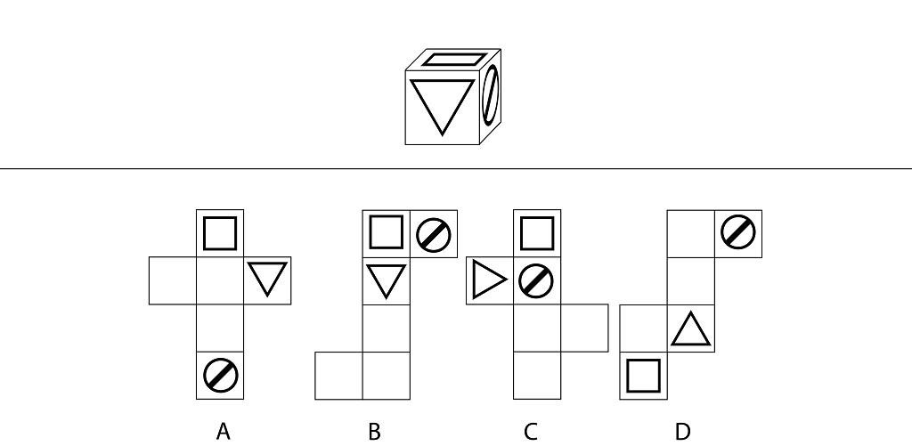 Spatial Test - Voorbeelditem 2